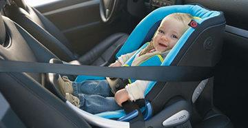 удерживающее устройство для малыша