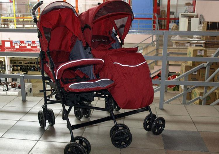коляска для детей