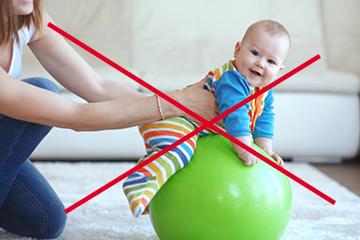 запрещено выкладывание на фитбол