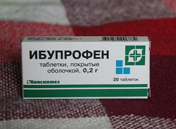 ибурофен