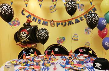 день рождения пирата